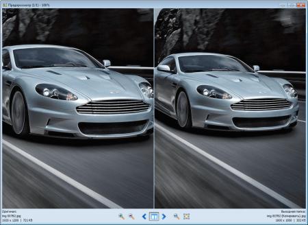 VSO Image Resizer предпросмотр