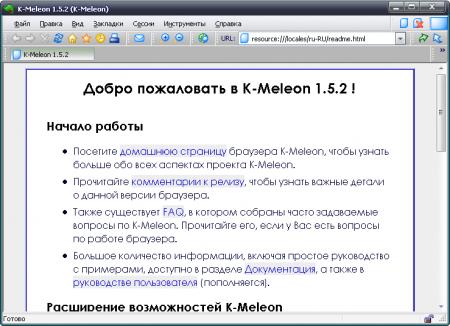 k-meleon2