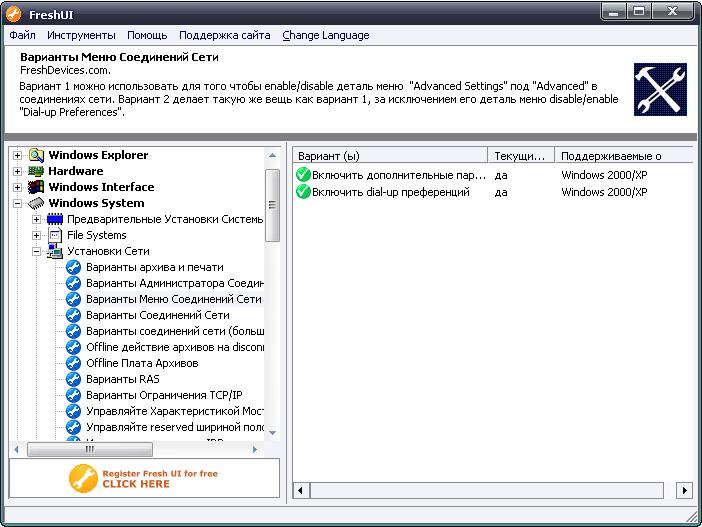 Программа для открытия apk на компьютере