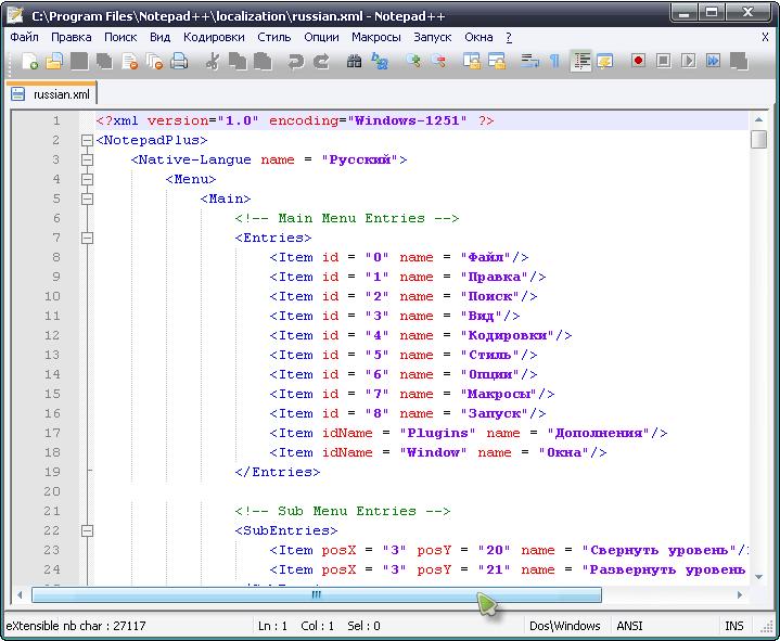 программы для работы с java языком