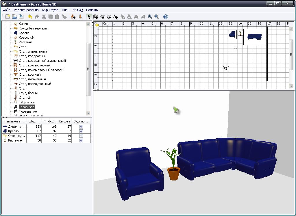 И смс програмку для конструирования мебели