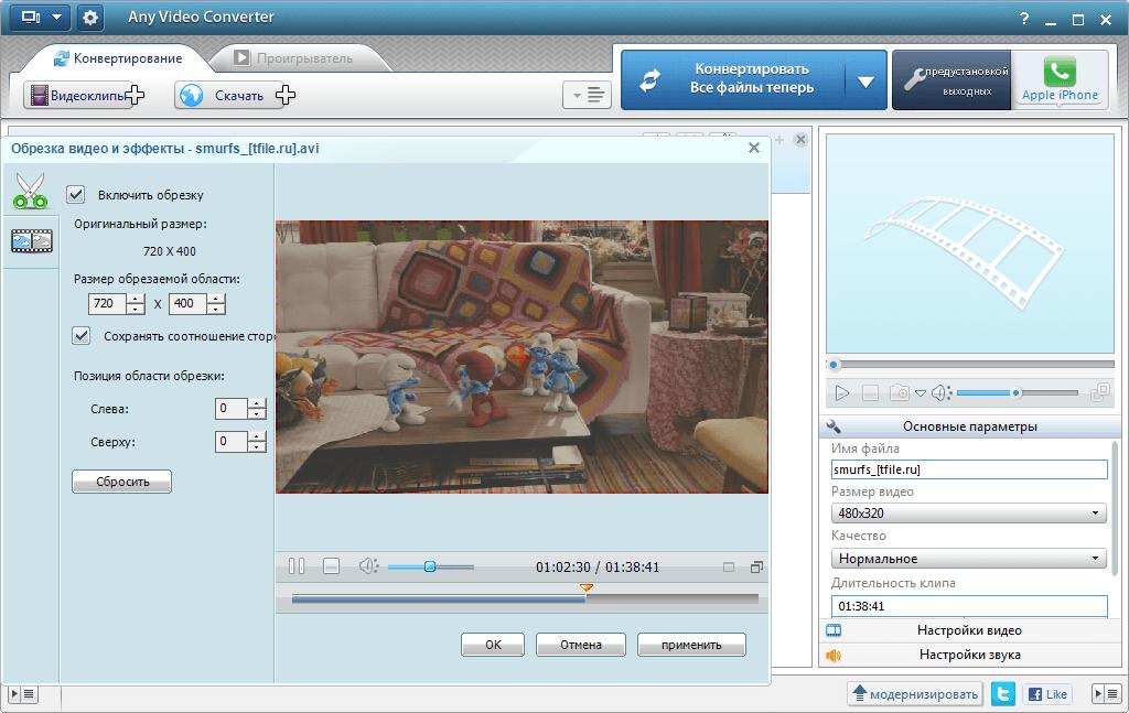 Видео программы скачать бесплатно на русском скачать приложение для наушников bluedio t2s