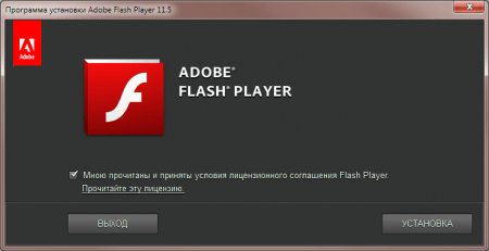 adobe_flash_player_free_download