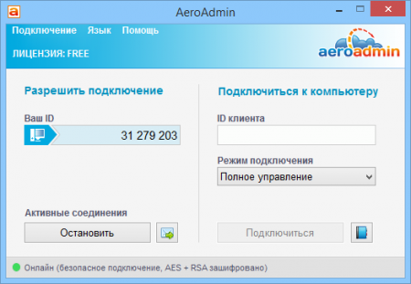 AeroAdmin главное окно