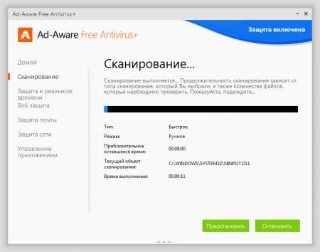 Ad-Aware Free сканирование
