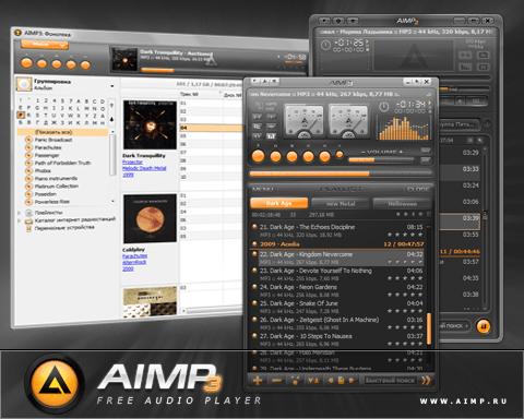AIMP 2013 TÉLÉCHARGER