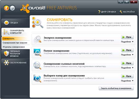 Avast Free Antivirus 6.0