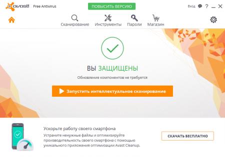 Avast регистрация 4