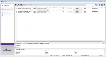 BitTorrent главное окно