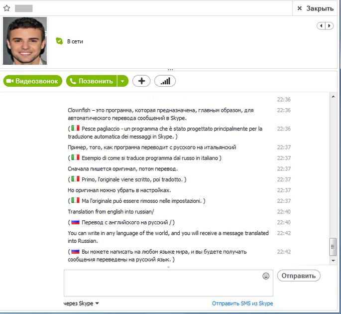 Программы переводчики на комп