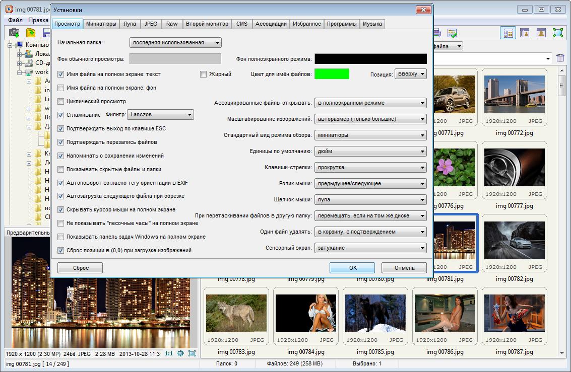 Скачать программу для просмотра nef файлов бесплатно