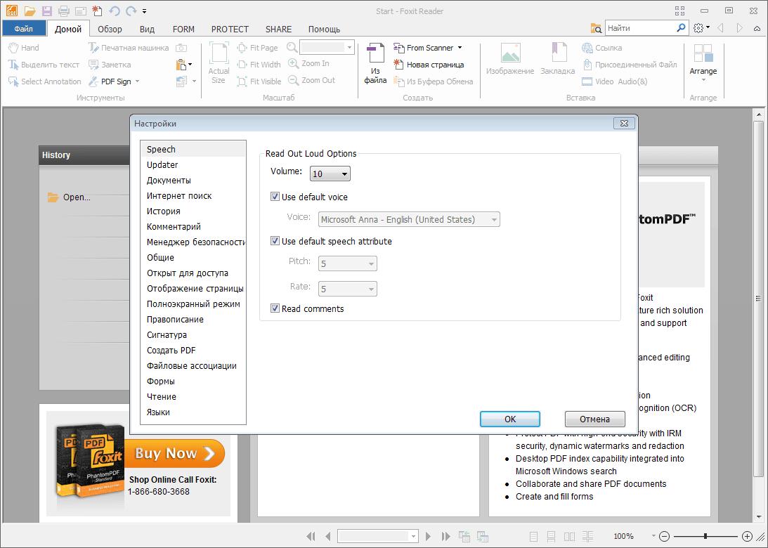 Скачать бесплатно программу cr3 последнюю версию