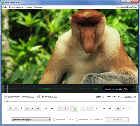 Free Video Editor ������� ����