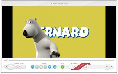 Freemake Video Converter обработка видео