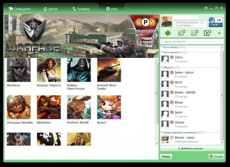 ICQ игры