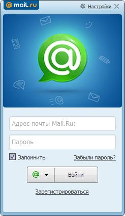 Mail.Ru Agent окно входа