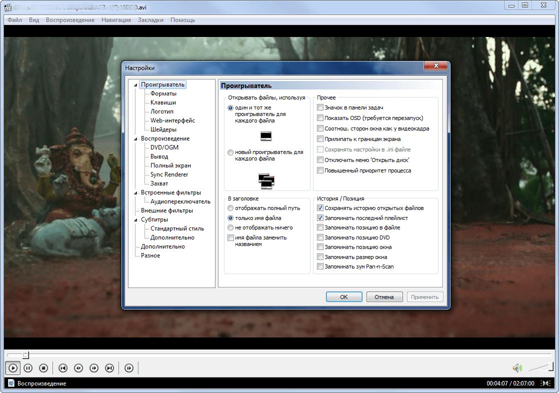Плеер на компьютер на русском языке для виндовс 10