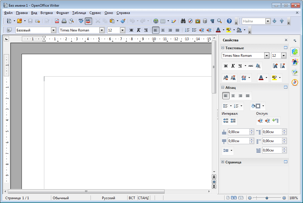 how to delete pages in open office writer
