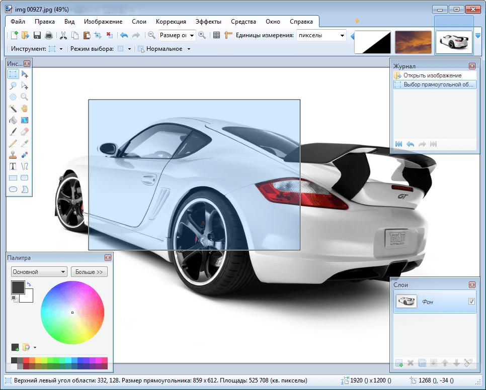 Как скачать рисовалку на компьютер