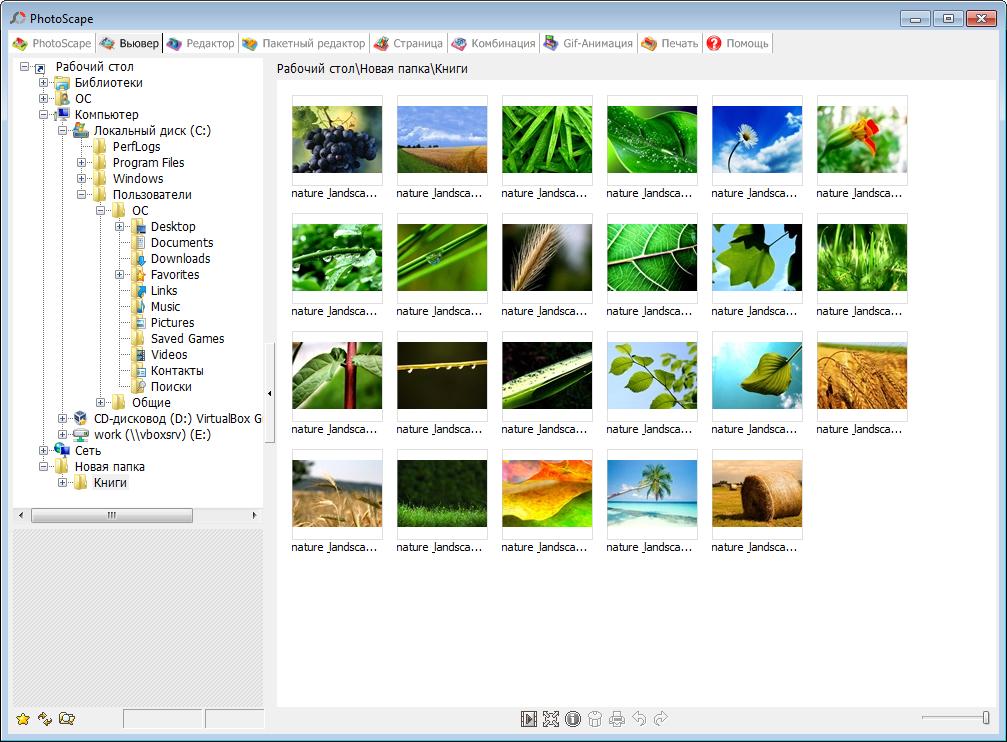 Программы фотошоп вампира скачать скачать программу hp deskjet 1510 бесплатно