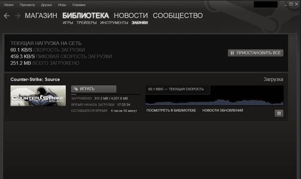 Steam обновлённый скачать.