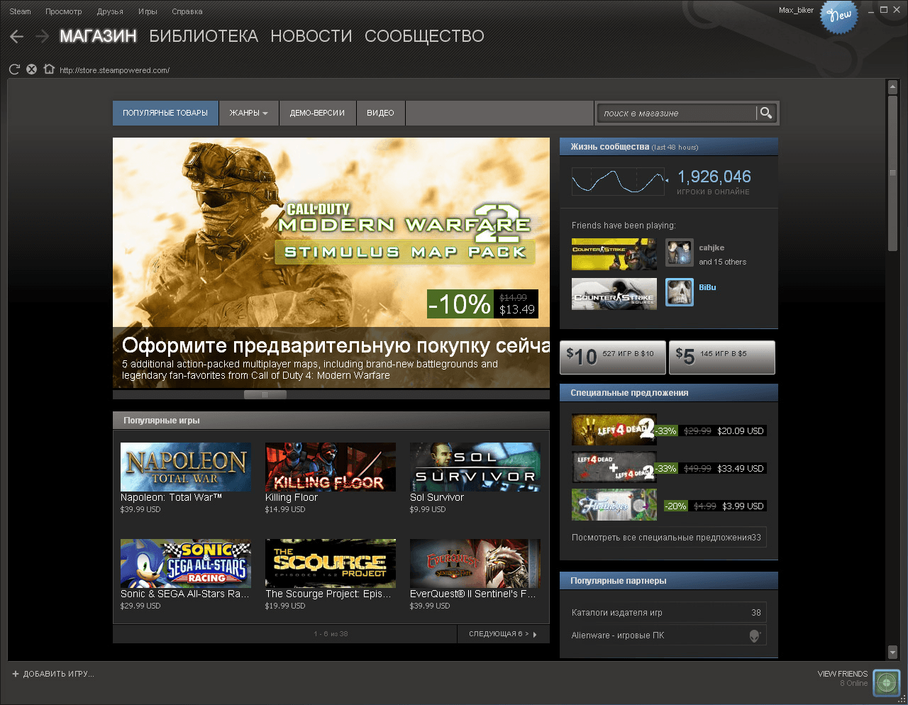 Скачать steam для windows.
