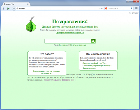 Tor Browser ��������� ��������
