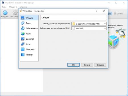 VirtualBox настройки