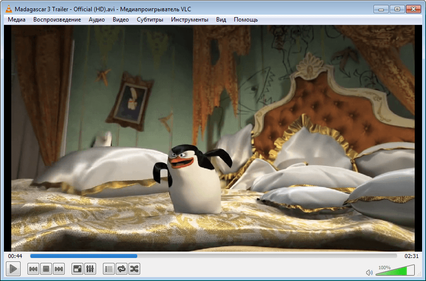 VLC Media Player free download (US, GB, AU, CA, FR, DE